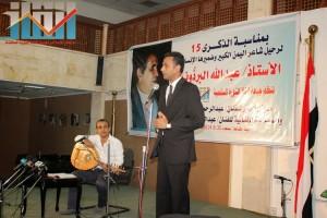 فعالية احياء الذكرى الـ15 لرحيل البردوني التي احيتها جبهة الانقاذ في بيت الثقافة بصنعاء (16)