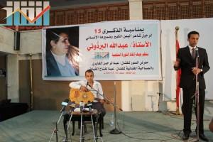 فعالية احياء الذكرى الـ15 لرحيل البردوني التي احيتها جبهة الانقاذ في بيت الثقافة بصنعاء (18)