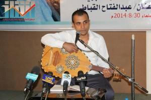فعالية احياء الذكرى الـ15 لرحيل البردوني التي احيتها جبهة الانقاذ في بيت الثقافة بصنعاء (19)