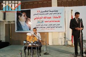 فعالية احياء الذكرى الـ15 لرحيل البردوني التي احيتها جبهة الانقاذ في بيت الثقافة بصنعاء (20)