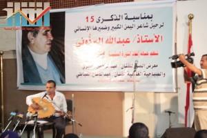 فعالية احياء الذكرى الـ15 لرحيل البردوني التي احيتها جبهة الانقاذ في بيت الثقافة بصنعاء (30)
