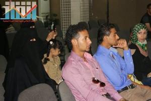 فعالية احياء الذكرى الـ15 لرحيل البردوني التي احيتها جبهة الانقاذ في بيت الثقافة بصنعاء (44)