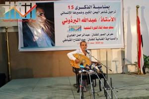 فعالية احياء الذكرى الـ15 لرحيل البردوني التي احيتها جبهة الانقاذ في بيت الثقافة بصنعاء (48)