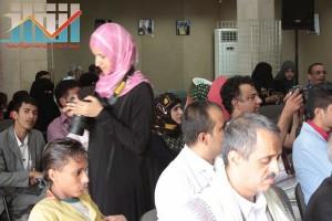 فعالية احياء الذكرى الـ15 لرحيل البردوني التي احيتها جبهة الانقاذ في بيت الثقافة بصنعاء (78)