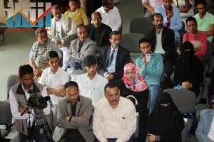 فعالية احياء الذكرى الـ15 لرحيل البردوني التي احيتها جبهة الانقاذ في بيت الثقافة بصنعاء (84)