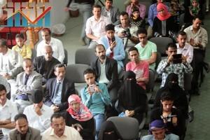 فعالية احياء الذكرى الـ15 لرحيل البردوني التي احيتها جبهة الانقاذ في بيت الثقافة بصنعاء (90)