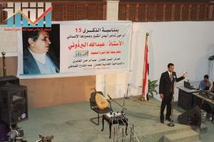 فعالية احياء الذكرى الـ15 لرحيل البردوني التي احيتها جبهة الانقاذ في بيت الثقافة بصنعاء (95)