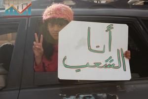 مسيرة انتهاء المهلة وبدء التصعيد الثوري التي انطلقت عصر اليوم 21فبراير من ساحة التغيير بصنعاء (1)