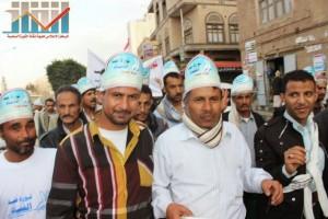 مسيرة انتهاء المهلة وبدء التصعيد الثوري التي انطلقت عصر اليوم 21فبراير من ساحة التغيير بصنعاء (102)