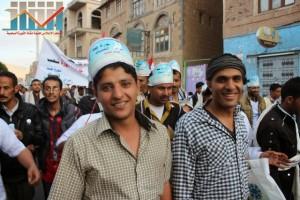 مسيرة انتهاء المهلة وبدء التصعيد الثوري التي انطلقت عصر اليوم 21فبراير من ساحة التغيير بصنعاء (103)