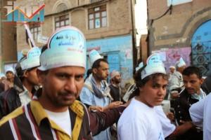 مسيرة انتهاء المهلة وبدء التصعيد الثوري التي انطلقت عصر اليوم 21فبراير من ساحة التغيير بصنعاء (104)