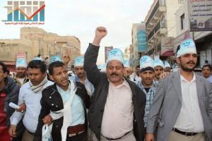 مسيرة انتهاء المهلة وبدء التصعيد الثوري التي انطلقت عصر اليوم 21فبراير من ساحة التغيير بصنعاء (108)