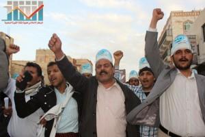 مسيرة انتهاء المهلة وبدء التصعيد الثوري التي انطلقت عصر اليوم 21فبراير من ساحة التغيير بصنعاء (109)