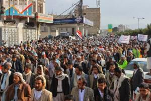 مسيرة انتهاء المهلة وبدء التصعيد الثوري التي انطلقت عصر اليوم 21فبراير من ساحة التغيير بصنعاء (11)