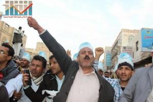 مسيرة انتهاء المهلة وبدء التصعيد الثوري التي انطلقت عصر اليوم 21فبراير من ساحة التغيير بصنعاء (110)