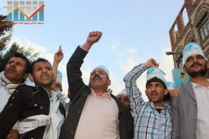 مسيرة انتهاء المهلة وبدء التصعيد الثوري التي انطلقت عصر اليوم 21فبراير من ساحة التغيير بصنعاء (112)