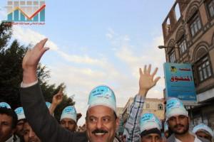مسيرة انتهاء المهلة وبدء التصعيد الثوري التي انطلقت عصر اليوم 21فبراير من ساحة التغيير بصنعاء (115)