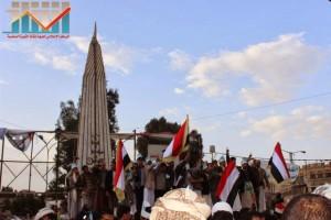 مسيرة انتهاء المهلة وبدء التصعيد الثوري التي انطلقت عصر اليوم 21فبراير من ساحة التغيير بصنعاء (117)