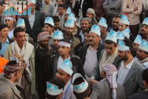 مسيرة انتهاء المهلة وبدء التصعيد الثوري التي انطلقت عصر اليوم 21فبراير من ساحة التغيير بصنعاء (118)