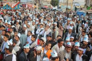 مسيرة انتهاء المهلة وبدء التصعيد الثوري التي انطلقت عصر اليوم 21فبراير من ساحة التغيير بصنعاء (120)