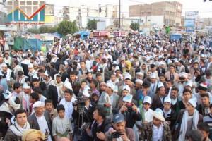 مسيرة انتهاء المهلة وبدء التصعيد الثوري التي انطلقت عصر اليوم 21فبراير من ساحة التغيير بصنعاء (121)