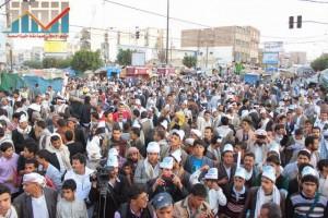 مسيرة انتهاء المهلة وبدء التصعيد الثوري التي انطلقت عصر اليوم 21فبراير من ساحة التغيير بصنعاء (124)