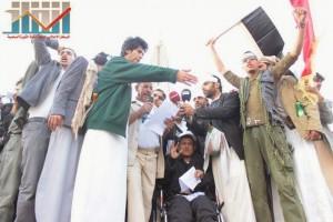 مسيرة انتهاء المهلة وبدء التصعيد الثوري التي انطلقت عصر اليوم 21فبراير من ساحة التغيير بصنعاء (128)