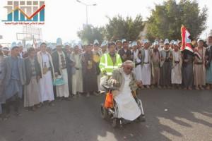 مسيرة انتهاء المهلة وبدء التصعيد الثوري التي انطلقت عصر اليوم 21فبراير من ساحة التغيير بصنعاء (13)
