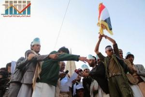 مسيرة انتهاء المهلة وبدء التصعيد الثوري التي انطلقت عصر اليوم 21فبراير من ساحة التغيير بصنعاء (130)