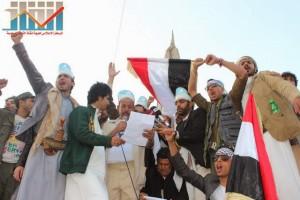 مسيرة انتهاء المهلة وبدء التصعيد الثوري التي انطلقت عصر اليوم 21فبراير من ساحة التغيير بصنعاء (133)