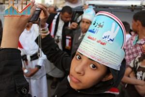 مسيرة انتهاء المهلة وبدء التصعيد الثوري التي انطلقت عصر اليوم 21فبراير من ساحة التغيير بصنعاء (134)