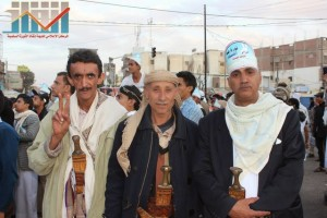 مسيرة انتهاء المهلة وبدء التصعيد الثوري التي انطلقت عصر اليوم 21فبراير من ساحة التغيير بصنعاء (135)