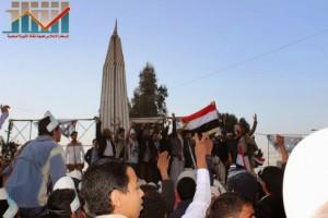 مسيرة انتهاء المهلة وبدء التصعيد الثوري التي انطلقت عصر اليوم 21فبراير من ساحة التغيير بصنعاء (139)