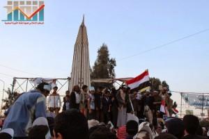 مسيرة انتهاء المهلة وبدء التصعيد الثوري التي انطلقت عصر اليوم 21فبراير من ساحة التغيير بصنعاء (140)
