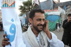 مسيرة انتهاء المهلة وبدء التصعيد الثوري التي انطلقت عصر اليوم 21فبراير من ساحة التغيير بصنعاء (143)