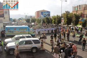 مسيرة انتهاء المهلة وبدء التصعيد الثوري التي انطلقت عصر اليوم 21فبراير من ساحة التغيير بصنعاء (15)