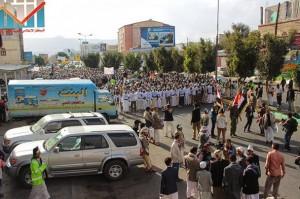 مسيرة انتهاء المهلة وبدء التصعيد الثوري التي انطلقت عصر اليوم 21فبراير من ساحة التغيير بصنعاء (16)