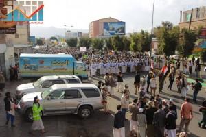 مسيرة انتهاء المهلة وبدء التصعيد الثوري التي انطلقت عصر اليوم 21فبراير من ساحة التغيير بصنعاء (17)