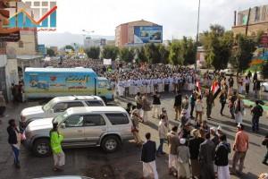 مسيرة انتهاء المهلة وبدء التصعيد الثوري التي انطلقت عصر اليوم 21فبراير من ساحة التغيير بصنعاء (18)