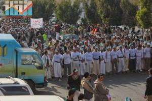 مسيرة انتهاء المهلة وبدء التصعيد الثوري التي انطلقت عصر اليوم 21فبراير من ساحة التغيير بصنعاء (19)