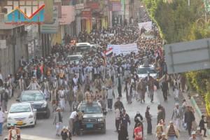 مسيرة انتهاء المهلة وبدء التصعيد الثوري التي انطلقت عصر اليوم 21فبراير من ساحة التغيير بصنعاء (24)