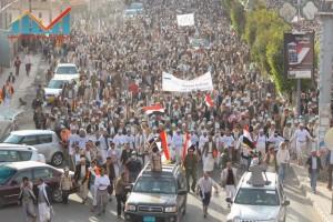 مسيرة انتهاء المهلة وبدء التصعيد الثوري التي انطلقت عصر اليوم 21فبراير من ساحة التغيير بصنعاء (28)