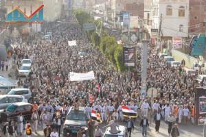 مسيرة انتهاء المهلة وبدء التصعيد الثوري التي انطلقت عصر اليوم 21فبراير من ساحة التغيير بصنعاء (29)