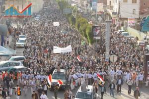 مسيرة انتهاء المهلة وبدء التصعيد الثوري التي انطلقت عصر اليوم 21فبراير من ساحة التغيير بصنعاء (32)
