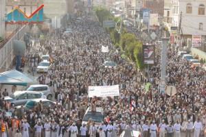 مسيرة انتهاء المهلة وبدء التصعيد الثوري التي انطلقت عصر اليوم 21فبراير من ساحة التغيير بصنعاء (33)