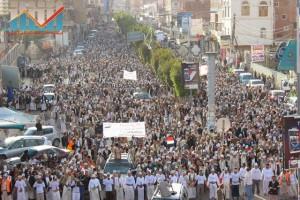مسيرة انتهاء المهلة وبدء التصعيد الثوري التي انطلقت عصر اليوم 21فبراير من ساحة التغيير بصنعاء (39)