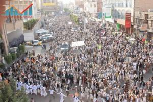 مسيرة انتهاء المهلة وبدء التصعيد الثوري التي انطلقت عصر اليوم 21فبراير من ساحة التغيير بصنعاء (41)