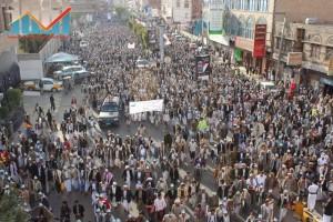 مسيرة انتهاء المهلة وبدء التصعيد الثوري التي انطلقت عصر اليوم 21فبراير من ساحة التغيير بصنعاء (42)
