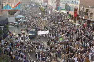 مسيرة انتهاء المهلة وبدء التصعيد الثوري التي انطلقت عصر اليوم 21فبراير من ساحة التغيير بصنعاء (43)