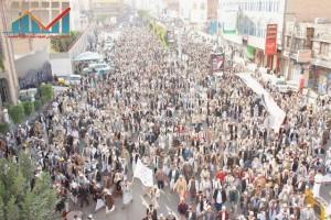مسيرة انتهاء المهلة وبدء التصعيد الثوري التي انطلقت عصر اليوم 21فبراير من ساحة التغيير بصنعاء (44)